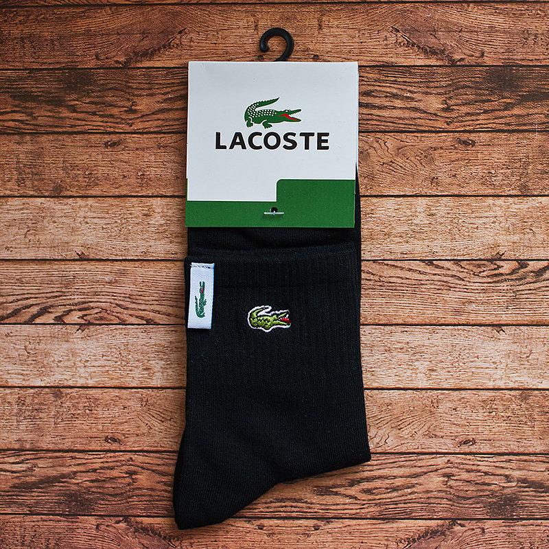 Носки длинные Lacoste 6729