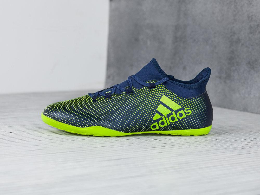 Adidas X Tango 17.3 In 8329