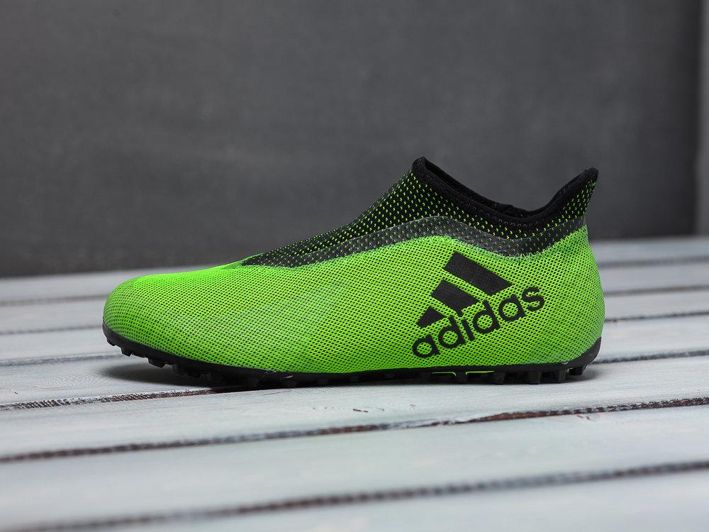Adidas X Tango 17+Purespeed TF 9350
