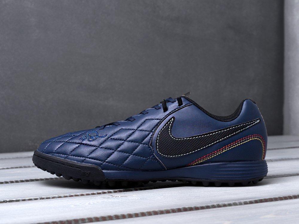 Nike Tiempo Ligera IV 10R TF 10600