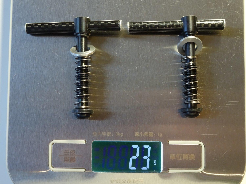O-Bag et mini O-Bag : collision du levier de serrage de charnière - Page 3 488052265