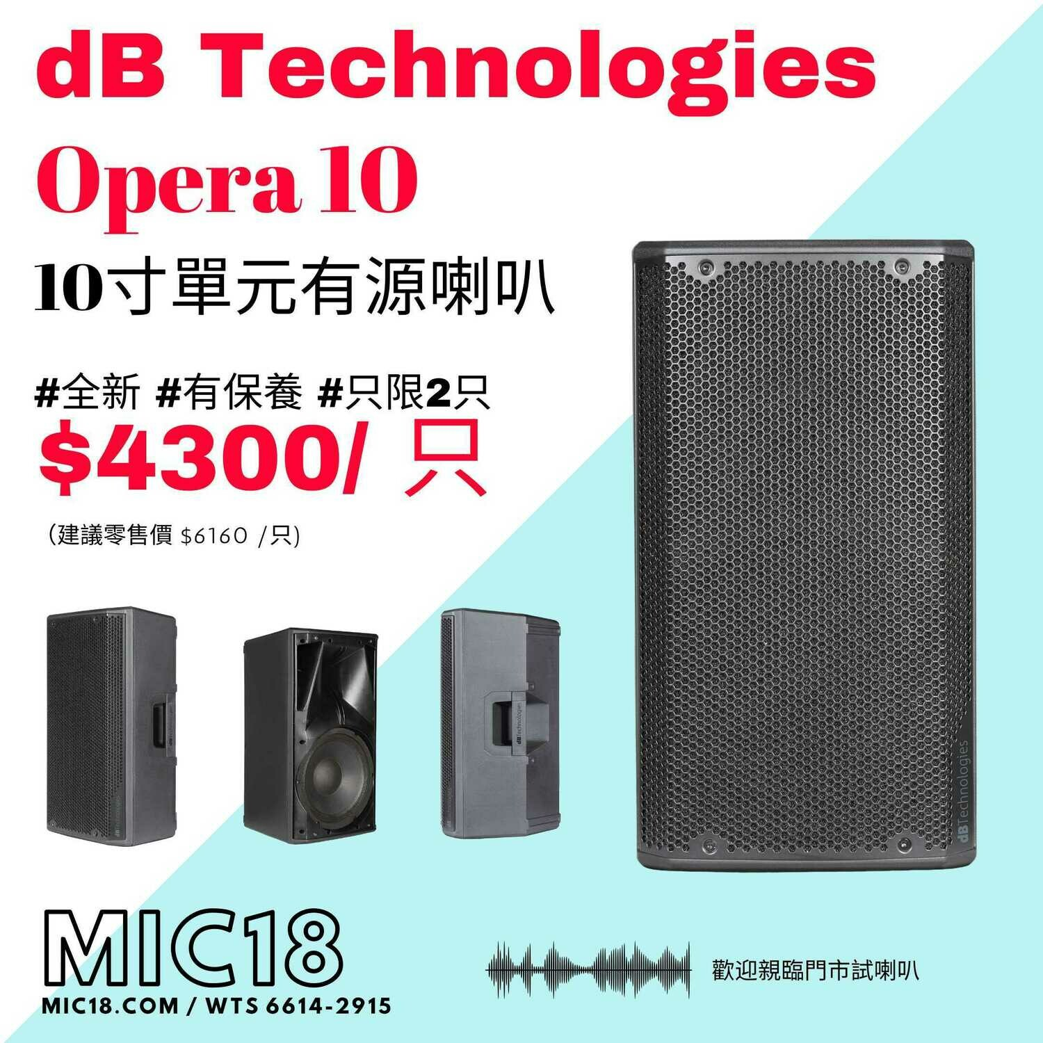 #最後2只 #清貨價 #全新 dB Technologies OPERA 10 active speaker (每只)