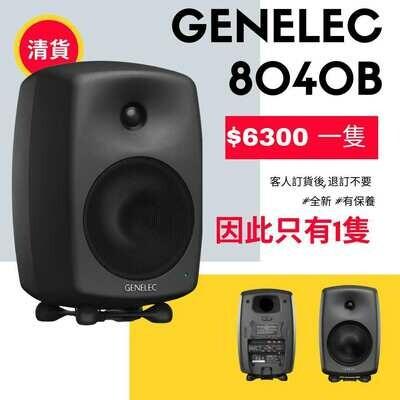 Genelec 8040B monitoring speaker (只有一隻)