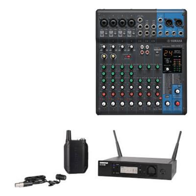 【5月優惠:無線領夾咪網上直播套裝】Yamaha MG10XU + Shure GLXD14R/85 lapel mic