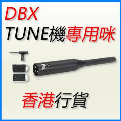 DBX RTA-M 測量音頻電容式 microphone
