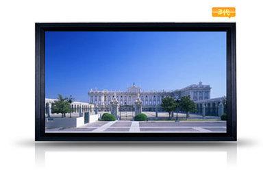 JK 畫框軟幕HD-W2 MKⅢ   projector screen