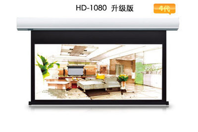 JK 電動玻纖幕HD-1N MK4 ST | projector screen