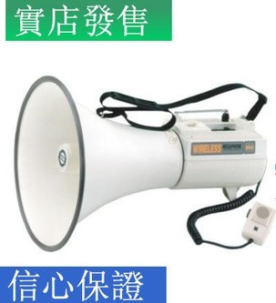 大聲公 ER-68 巨型大聲公