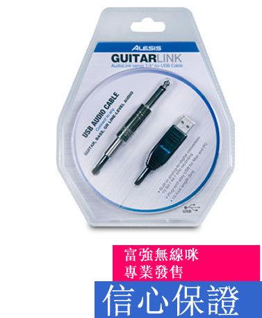 Alesis USB GuitarLink 00014