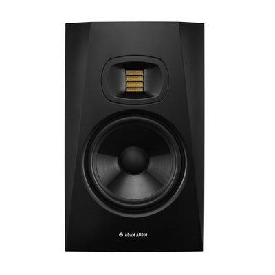 ADAM T7V monitoring speaker