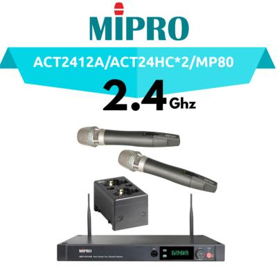 Mipro 2.4Ghz 無線咪系統連充電座 (ACT2412A/ACT24HC*2/MP80)