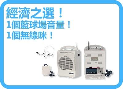 輕便型 SH-222 無線小路寶