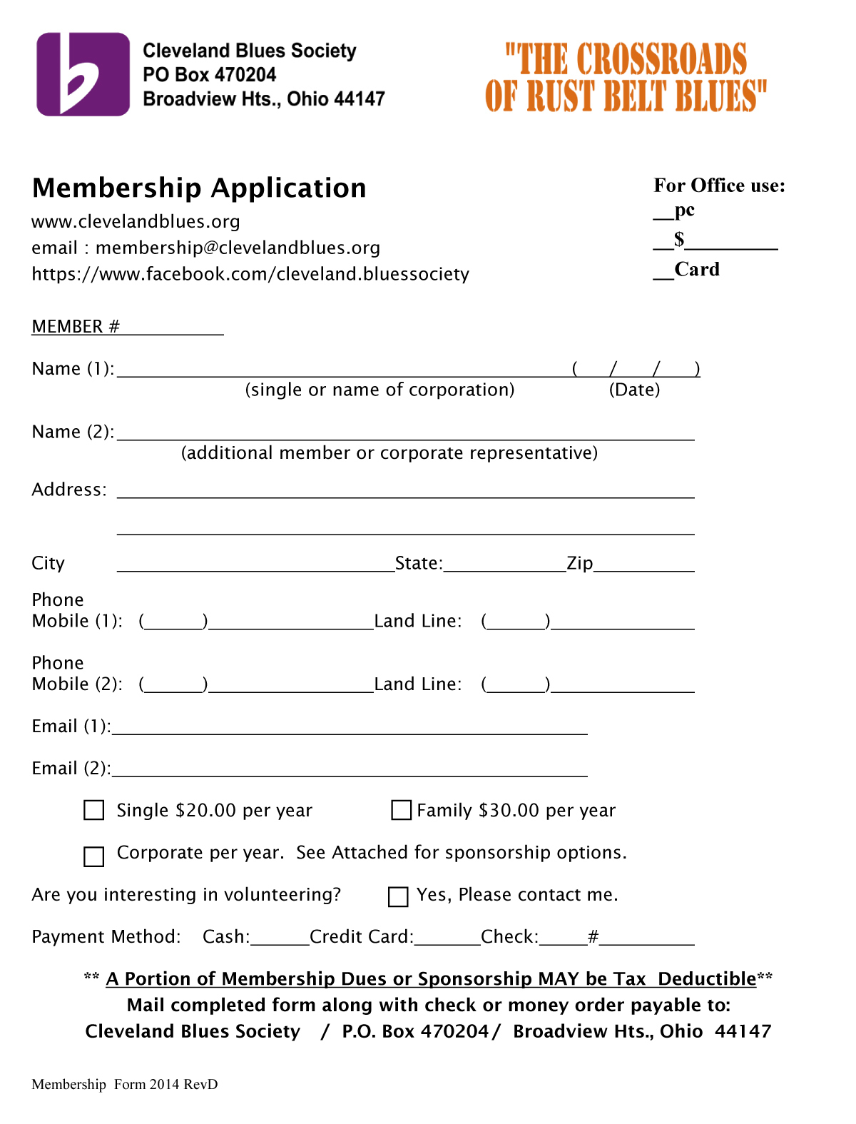 Family Membership MBR002