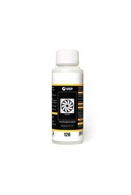 VEP Ультразвуковой дезодоратор SMOKI