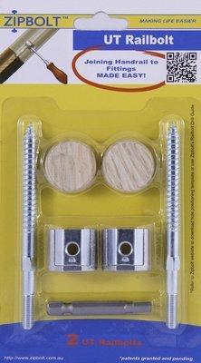 Zipbolt UT Rail Bolt (13.610) 2 Pack