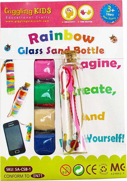 Packaging for Sand Bottle Deco Kit