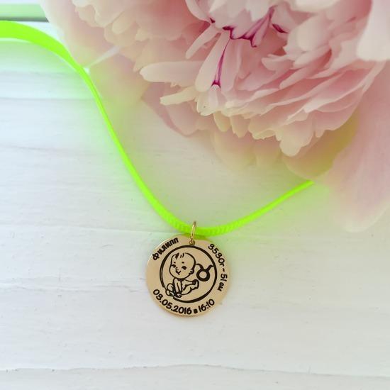 Золотой кулон по знаку зодиака