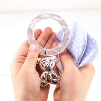 Серебряная погремушка Мишка 00580