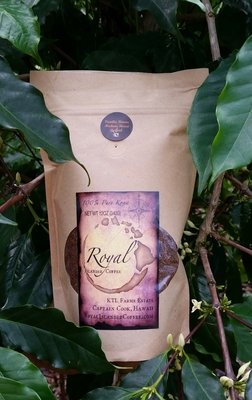 12 oz. Royal Islander Coffee-Vanilla Flavored-Ground Medium Roast (Full City)