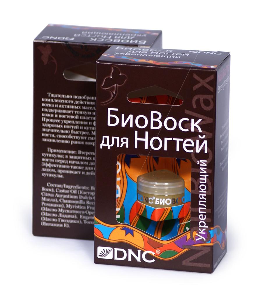 Биовоск для ногтей укрепляющий, набор из 2 шт, DNC, 6мл