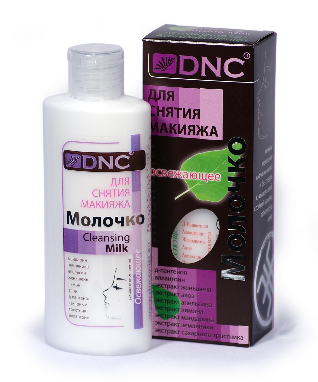 Молочко для снятия макияжа, DNC, 150мл