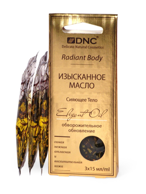 Изысканное масло Сияющее тело, 3*15 мл