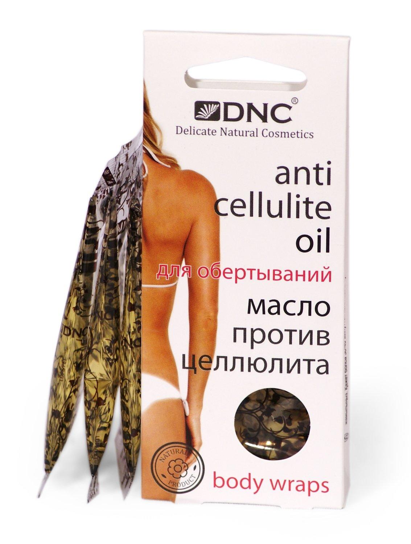 Против целлюлита масло для обертываний, DNC, 3*15мл