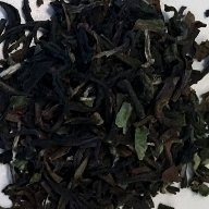Darjeeling, 2018 2nd Flush,  Makaibari Tea Estate