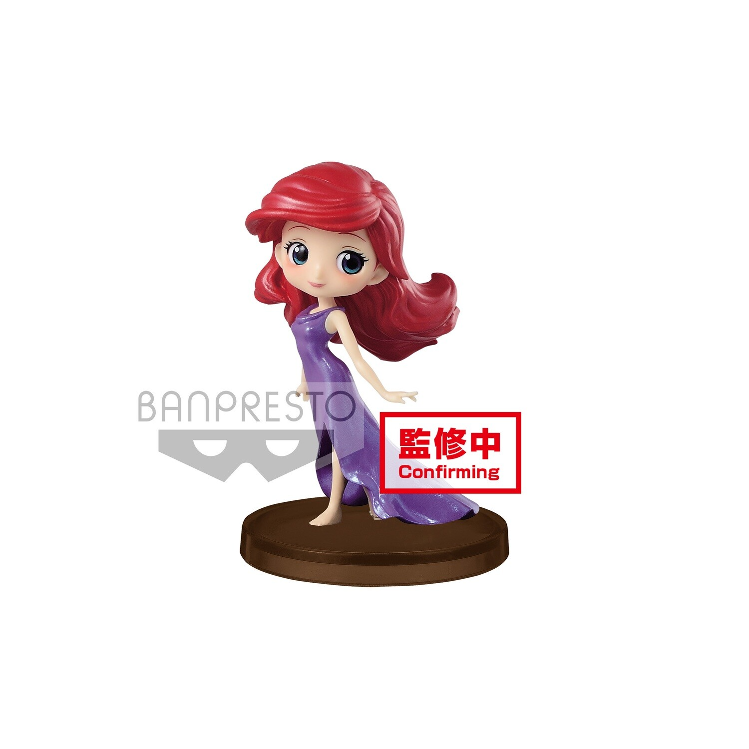PRE-ORDER Disney Character Q Posket Petit Story of the Little Mermaid Ver. D