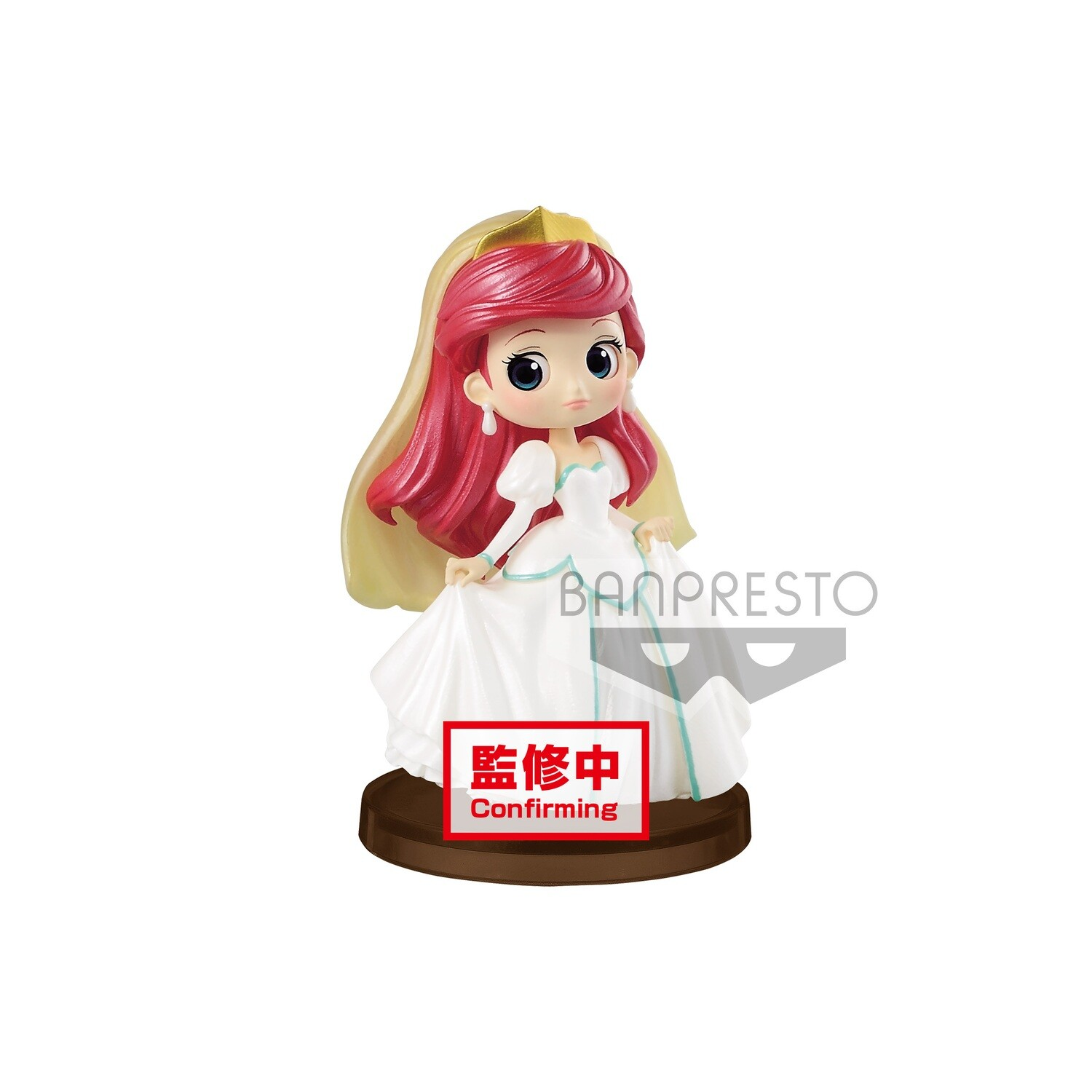 PRE-ORDER Disney Character Q Posket Petit Story of the Little Mermaid Ver. E