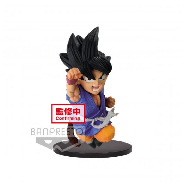 PRE-ORDER Dragon Ball GT Wrath of the Dragon Ver. A Son Gokou