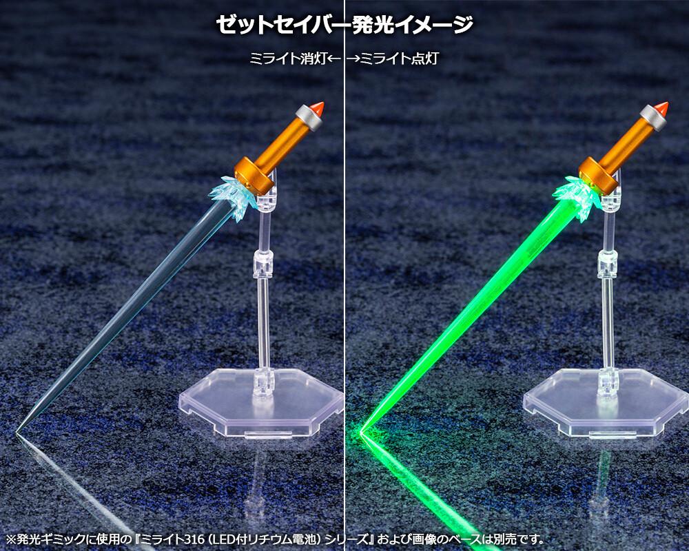 PRE-ORDER Mega Man X Max Armor Plastic Model Kit