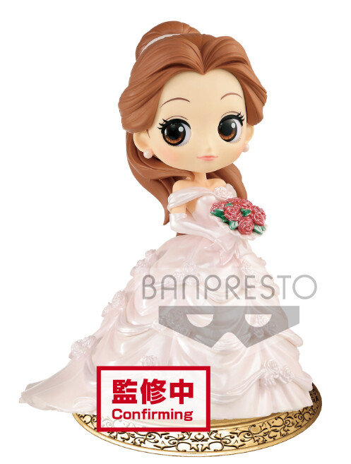 PRE-ORDER Q Posket Disney Characters Dreamy Style Special Collection Vol. 2 Belle