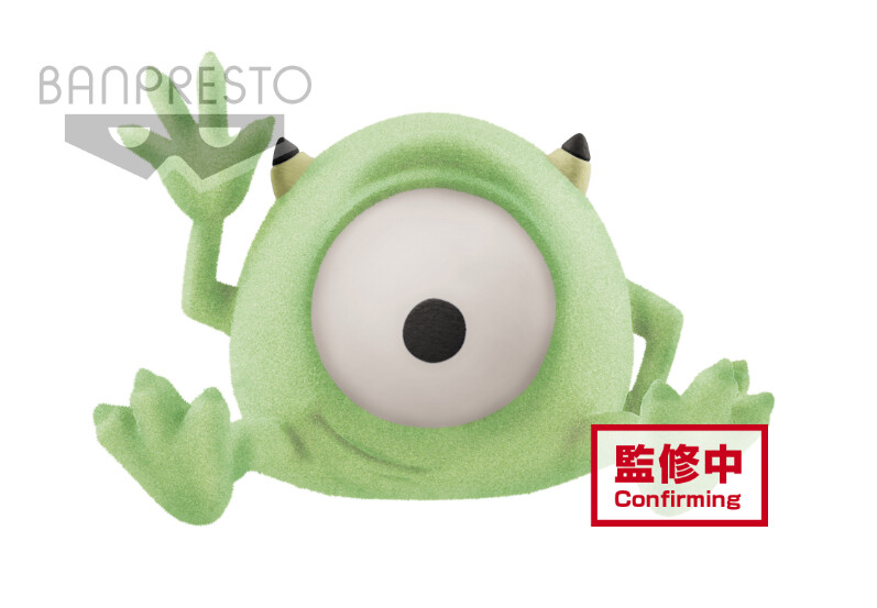 PRE-ORDER Pixar Character Fluffy Puffy Petit Monsters Inc Mike