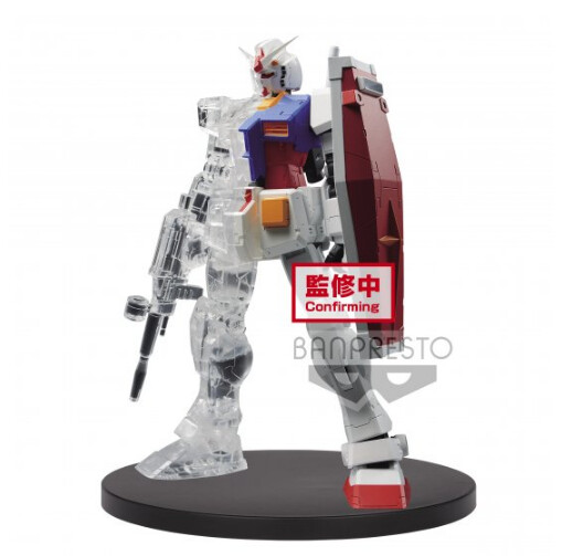 PRE-ORDER INTERNAL STRUCTURE RX-78-2 WEAPON VER. (VER.A)