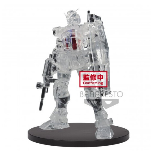 PRE-ORDER INTERNAL STRUCTURE RX-78-2 WEAPON VER. (VER.B)