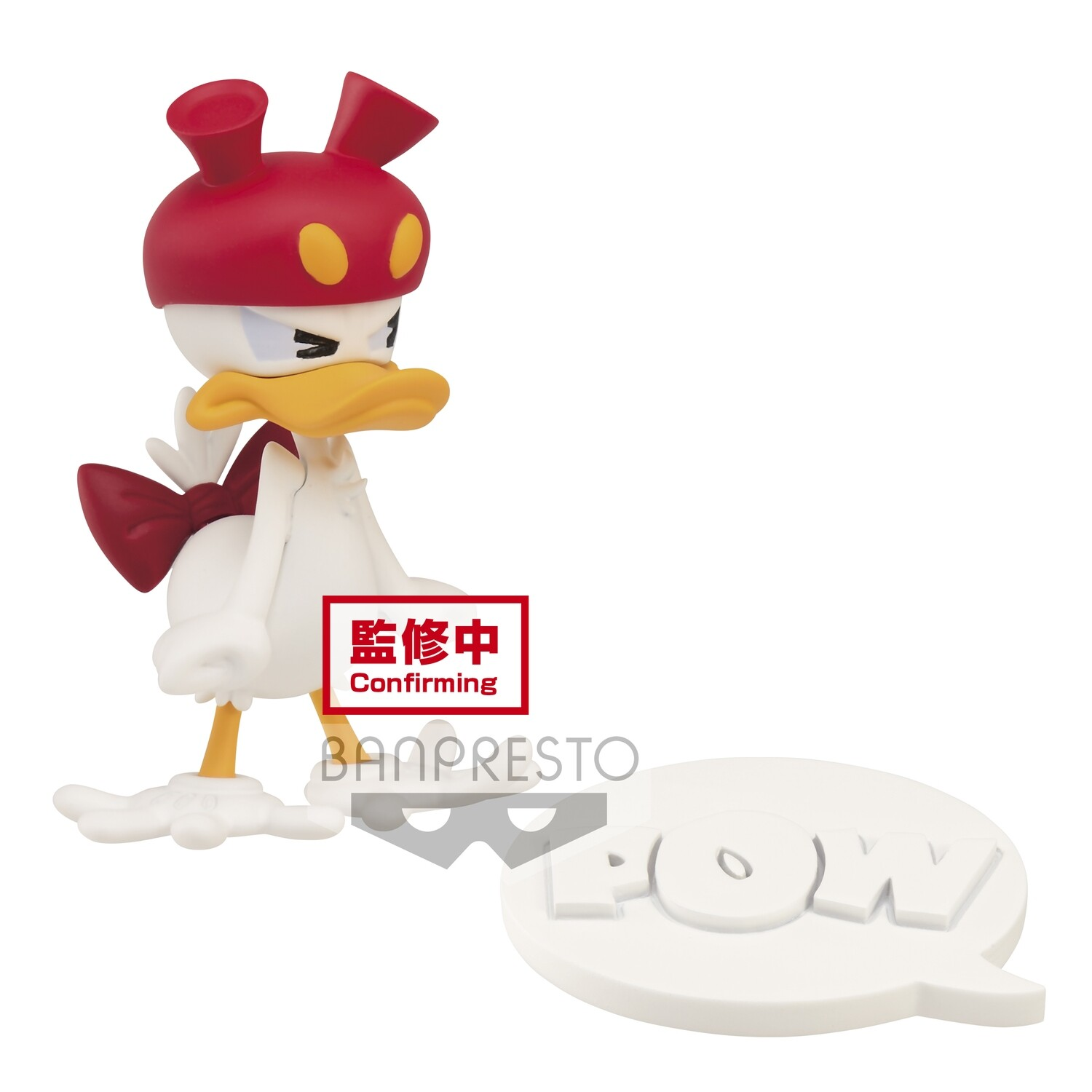 PRE-ORDER CHARACTERS MICKEY SHORTS COLLECTION VOL.2 B: DONALD DUCK