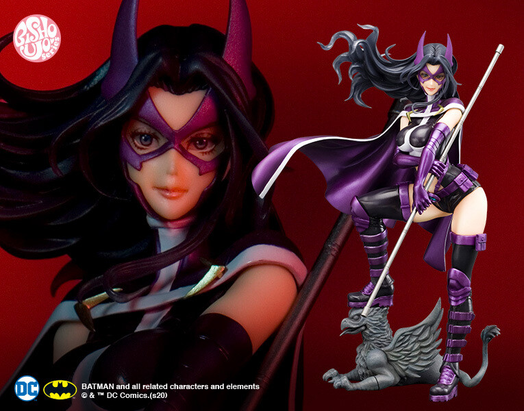 PRE-ORDER DC Comics Huntress 2nd Edition Bishoujo Statue