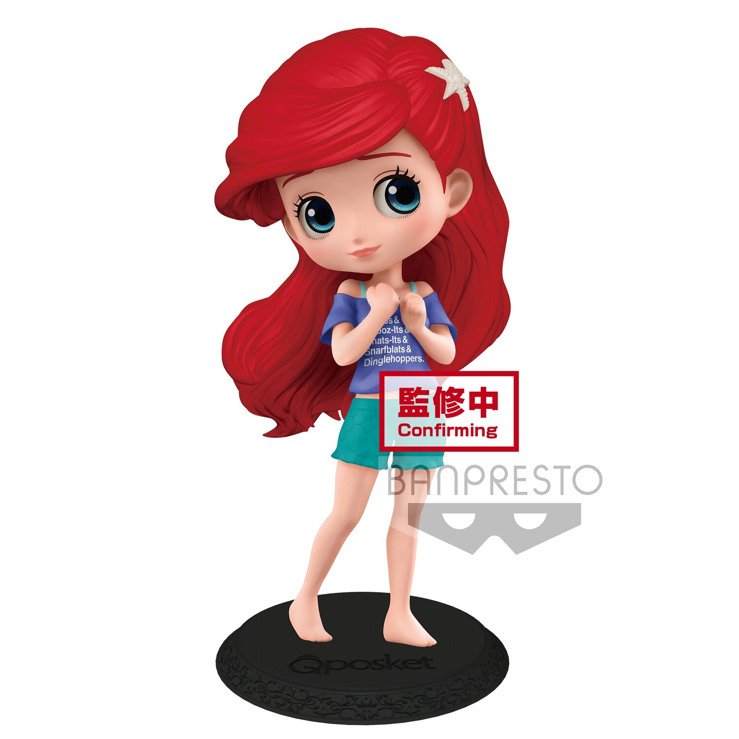 PRE-ORDER Q Posket Disney Characters Ariel Avatar Style Ver. A