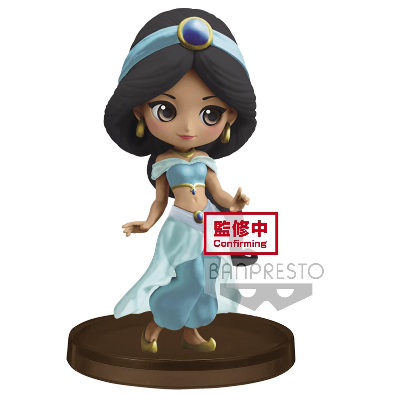 PRE-ORDER Disney Characters Q Posket Petit Girls Festival Vol. 2 Jasmine