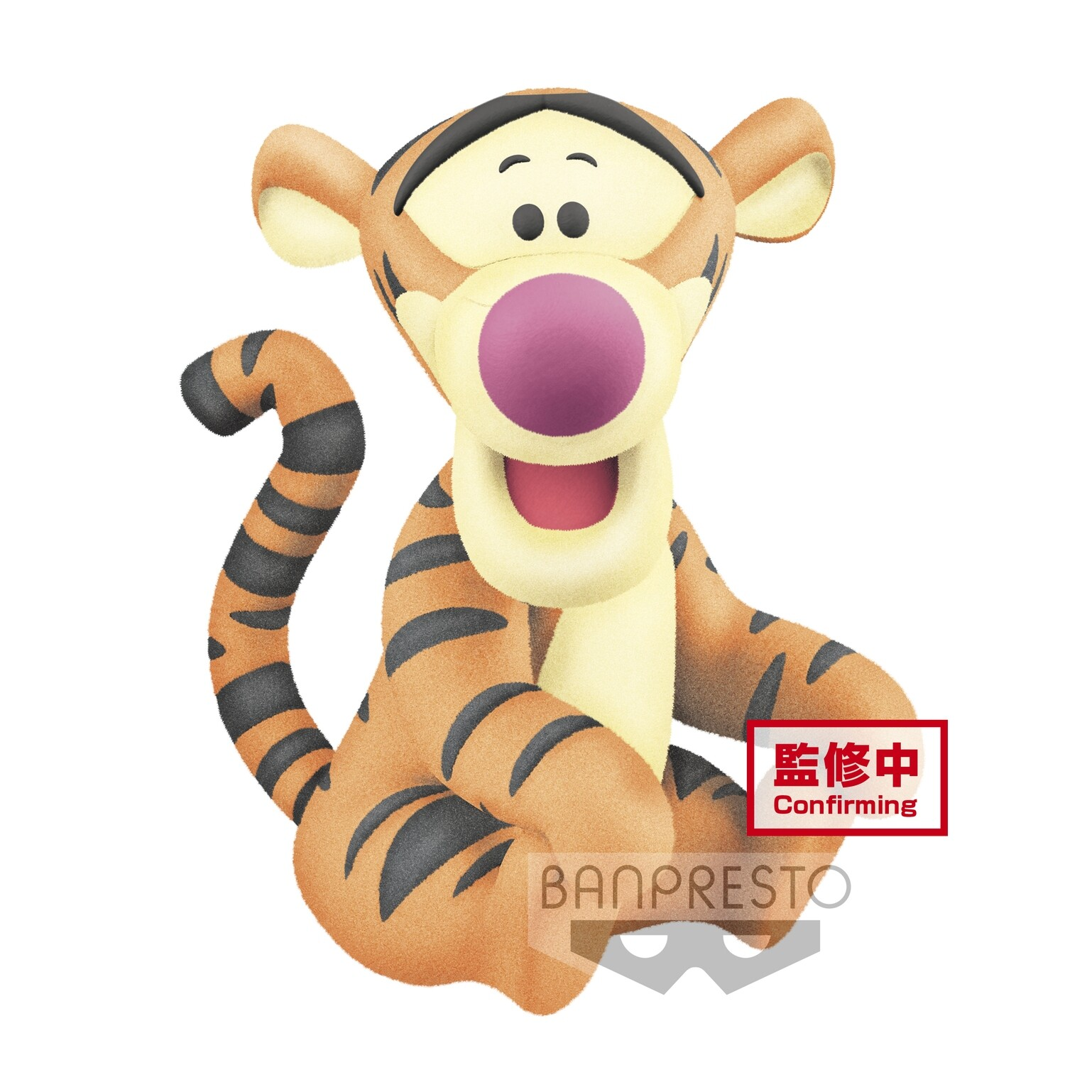 PRE-ORDER Disney Characters Fluffy Puffy Tigger