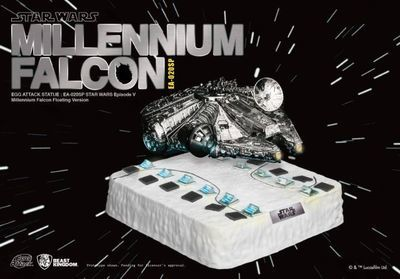 Beast Kingdom Star Wars Chrome Floating Millenium Falcon