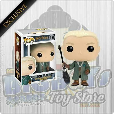 Harry Potter Draco Malfoy in Quidditch Outift Pop! Vinyl Figure Big Boys Exclusive