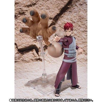Naruto Shippuden Gaara SH Figuarts Action Figure