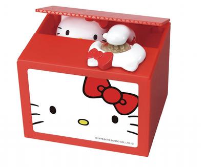 Hello Kitty Itazura Coin Bank