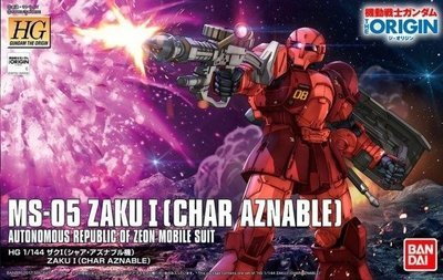 Zaku I (Char Aznable`s) (HG) (Gundam Model Kits)