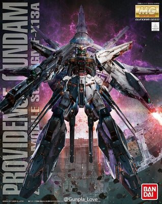 Providence Gundam (MG) (Gundam Model Kits)