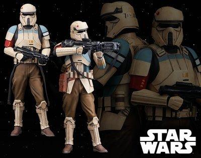 Rogue One A Star Wars Story Shoretrooper 2 Pack (Squad Leader & Captain) ArtFX+