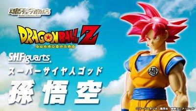 S.H.Figuarts Super Saiyan God Son Goku Action Figure