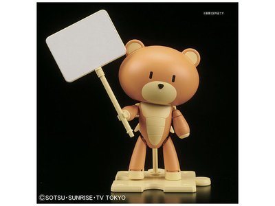 Petitgguy Rusty Orange & Placard (HGPG) (Gundam Model Kits)